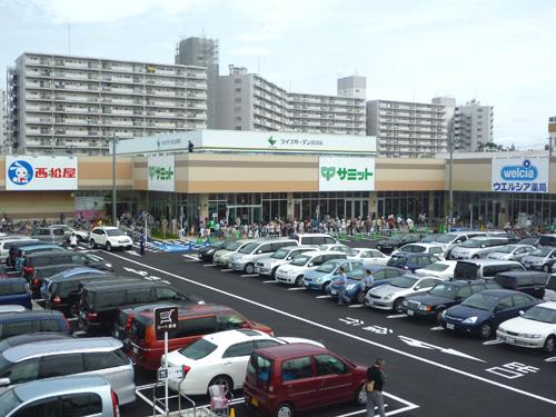 20100921sammitohon1.JPG