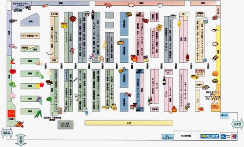 20100921sammitohon7.jpg