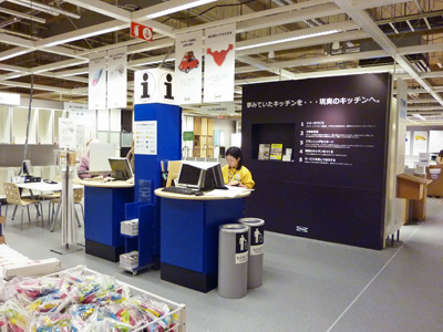 20111215ikea 15.JPG