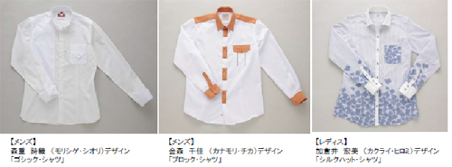bd37ec834d1f0 ... アパレルデザイン科メンズデザインコースの生徒とコラボレーションした種類のシャツを数量限定で発売する。 <商品の一例>. 文化 ...