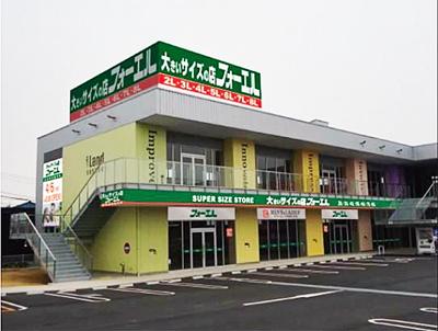 20130404haruyama - はるやま商事/埼玉県狭山市に大きいサイズの店舗