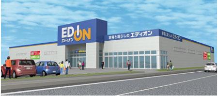 20130405edion - エディオン/兵庫県豊岡市に新店