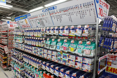 自転車の ビックカメラ 赤坂見附駅店 自転車 : ビックカメラ/赤坂見附駅店6 ...