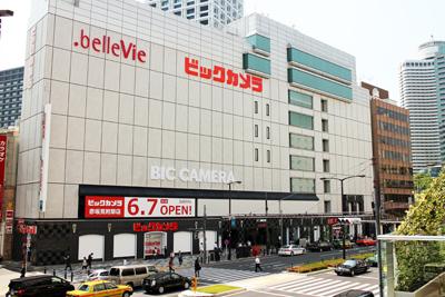 自転車の ビックカメラ 赤坂見附駅店 自転車 : ビックカメラ/赤坂見附駅店 ...