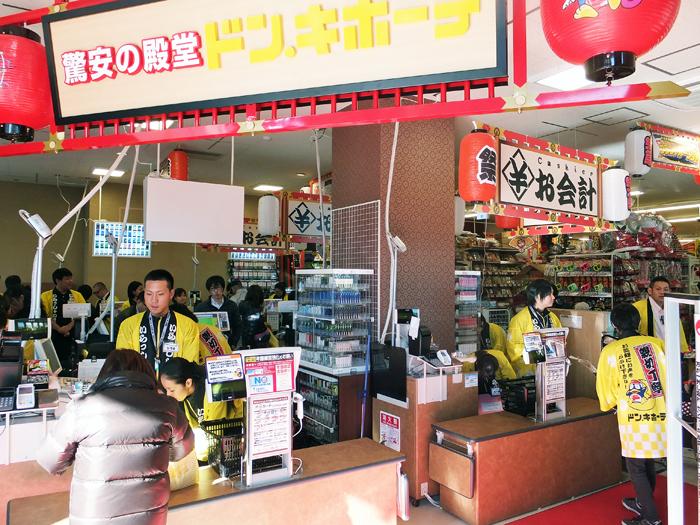 ドン・キホーテ/浅草店 | 流通 ...