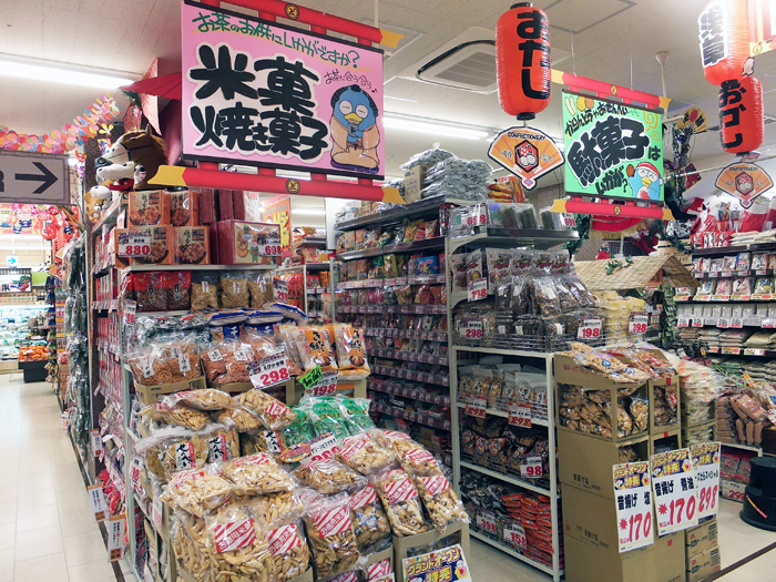ドン・キホーテ/浅草店   流通 ...