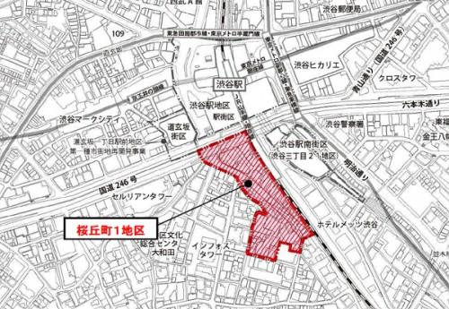 20140616shibuya3