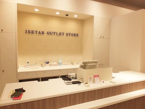 20140717isetan 8  今回は、三井アウトレットパークへの初出店となった。今後の出店