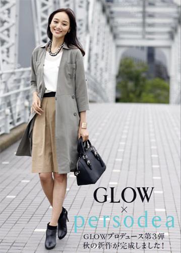 ペルソデアでは、おしゃれなデザインで着心地のいい服がほしい、スタイルが良く見える服がほしいという30代、40代の女性を中心に、秋冬ファッションを提案する。