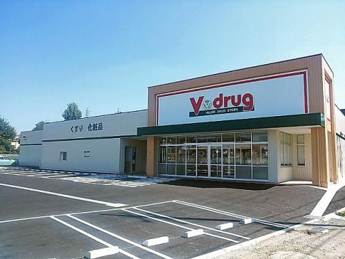 V・Drug三好中央店