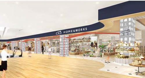 3階HOME&WORKS