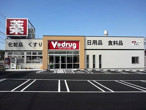 V・drug東浦店