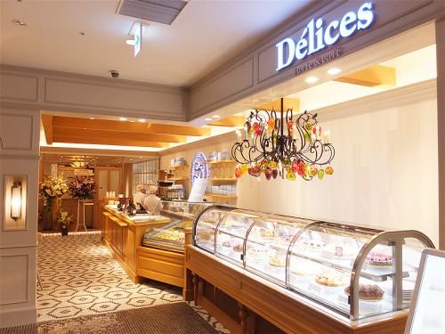 D'elices tarte&cafe