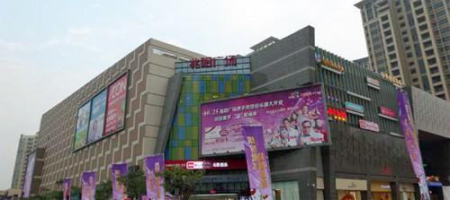 商業施設「兆陽広場」の外観