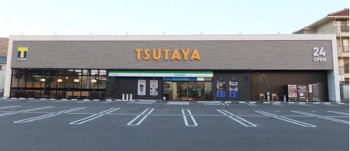 ファミリーマートTSUTAYA井原店