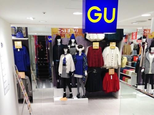 GU梅田店