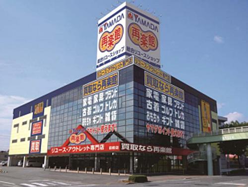 「ヤマダ・再楽館 SAIRAKUKAN 前橋店」イメージ