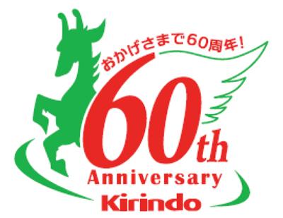 創業60周年のロゴマーク