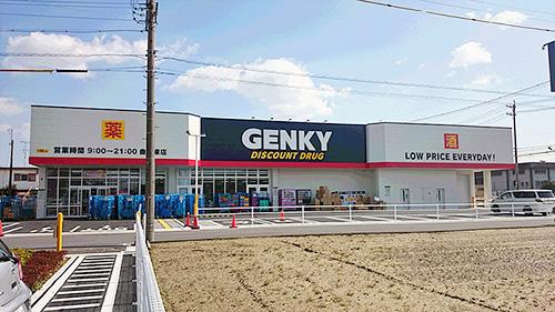 ゲンキー曲利東店