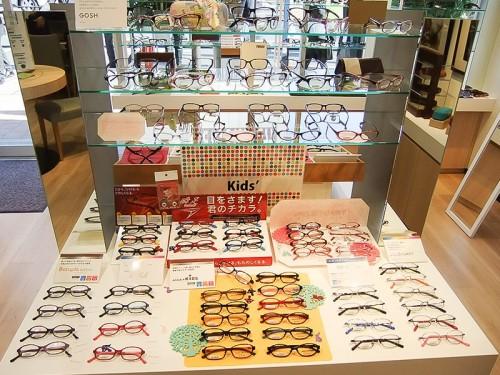 子ども用メガネも販売