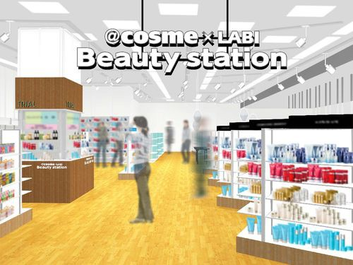 @cosme×LABI Beauty station