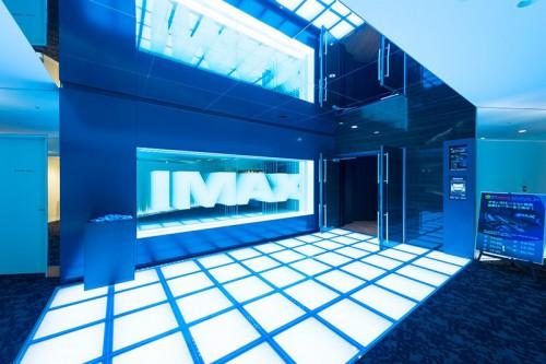 IMAXデジタルシアター
