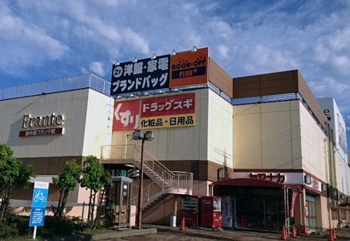BOOKOFF PLUS名古屋新中島フランテ