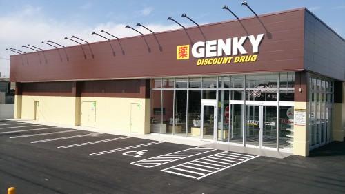 ゲンキー土田店
