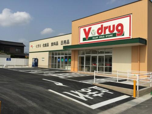 V・drug西春店
