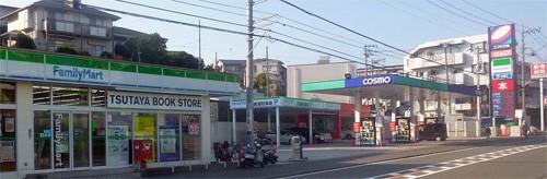 ファミリーマート小浦平戸二丁目店