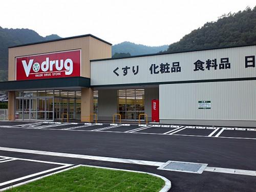V・drug武儀店