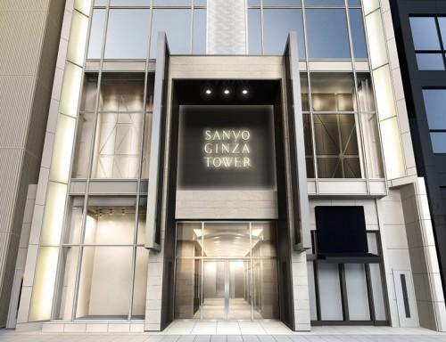 三陽銀座タワー