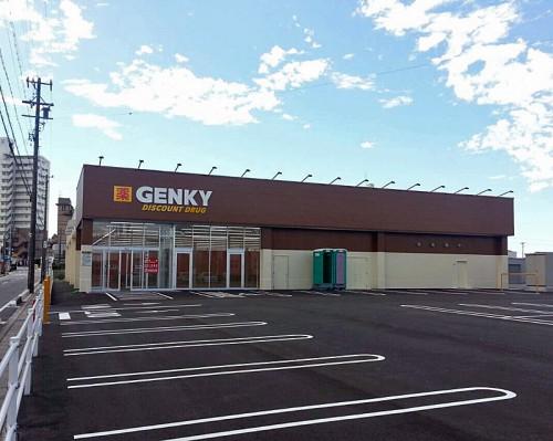 ゲンキー内海店