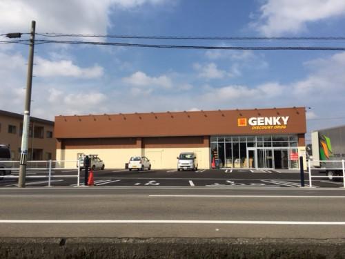 ゲンキー高木中央店