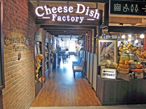 9階Cheese Dish Factory