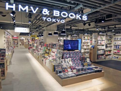 HMV/渋谷に初の書籍と音楽の大型複合店、売上目標17億円 (2015 ...