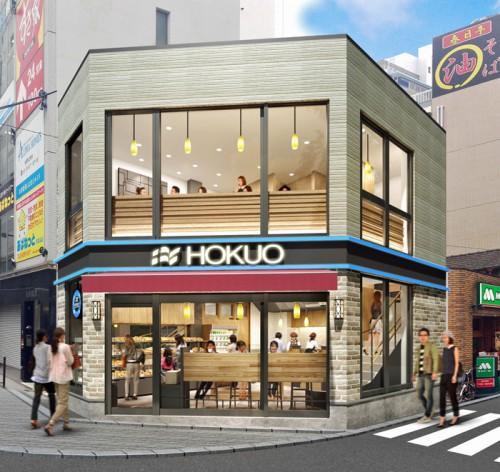HOKUO池袋西口店外観イメージ