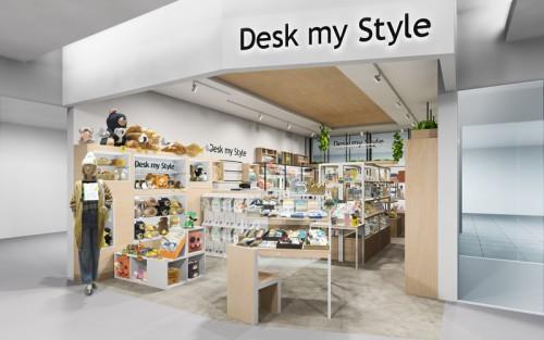 Desk my Style