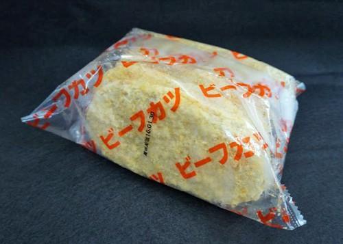 ビーフカツ(1袋に冷凍5枚入り)