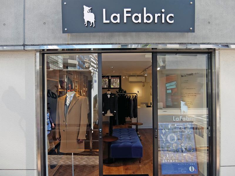 La Fabric/カスタムオーダーのファッション通販、渋谷に初の実店舗