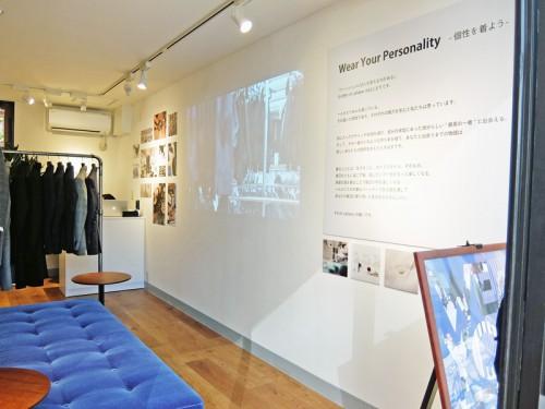 右壁面で、La Fabricのプレゼンテーション