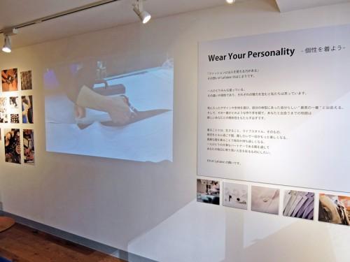 20160114lafabric 3 500x375 - La Fabric/カスタムオーダーのファッション通販、渋谷に初の実店舗