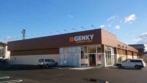 ゲンキー弁天町店