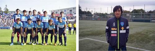 横浜FCとグエン選手