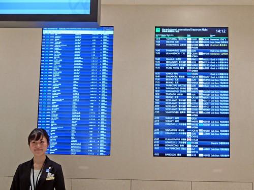 レセプションエリアには、飛行機の時刻表を表示