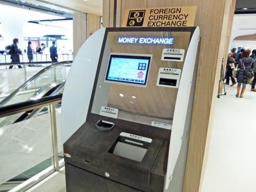 自動外貨両替機を設置