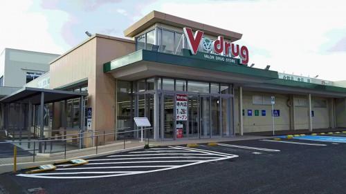 V・drug寺内店