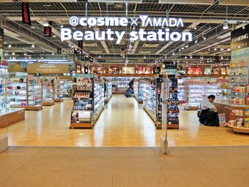 1階には、@cosme×YAMADA Beauty stationを配置