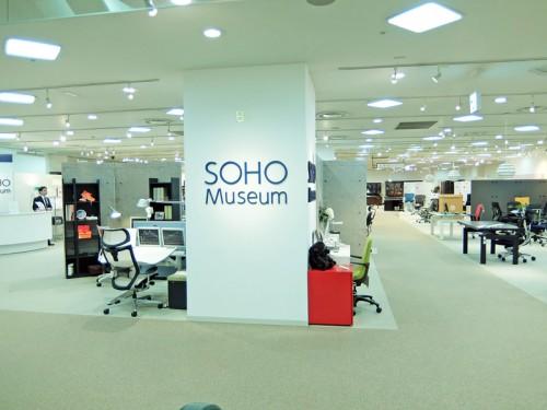 地下1階SOHO Museum