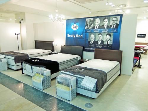 7階ベッド・寝具